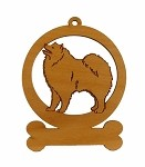 083852 Samoyed Standing #1 Ornament Personalized with Your Dog's Name
