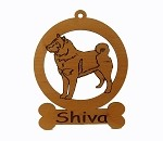 083953 Shiba Inu #2 Ornament Personalized with Your Dog's Name