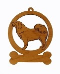084163 Tibetan Mastiff Ornament Personalized with Your Dog's Name