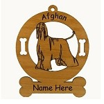 1039 Afghan Standing 2 Ornament Personalized With Your Dog's Name