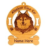 1177 Alaskan Klee Kai Head Ornament Personalized with Your Dog's Name