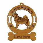 1182 Alaskan Malamute Standing Ornament Personalized with Your Dog's Name