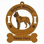 1623 Belgian Malinois Standing Ornament Personalized with Your Dog's Name