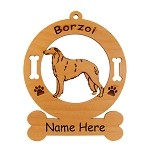 1912 Borzoi Standing Ornament Personalized with Your Dog's Name