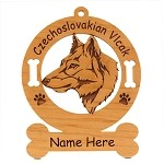 3029 Czechoslovakian Vlcak Ornament Personalized with Your Dog's Name