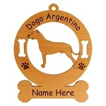 3124 Dogo Argentino Standing #2 Ornament Personalized with Your Dog's Name