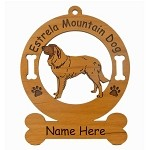 3177 Estrela Mountain Dog Standing Ornament Personalized with Your Dog's Name