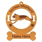 3213 German Shepherd Running Ornament Personalized with Your Dog's Name