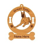 3289 Great Dane Down Ornament Personalized with Your Dog's Name