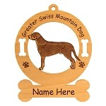 3311 Greater Swiss Mountain Dog Standing #2 Ornament Personalized with Your Dog's Name