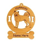 3352 Hokkaido Standing Ornament Personalized with Your Dog's Name