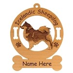 3363 Icelandic Sheepdog Standing #2 Ornament Personalized with Your Dog's Name