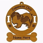 3425 Japanese Chin Standing Ornament Personalized with Your Dog's Name