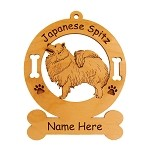 3427 Japanese Sptiz standing Ornament Personalized with Your Dog's Name