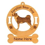 3430 Karelian Bear Dog Standing Ornament Personalized with Your Dog's Name