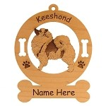 3434 Keeshond Standing #3 Ornament Personalized with Your Dog's Name