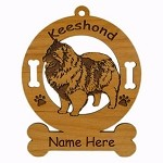 3435 Keeshond Standing Ornament Personalized with Your Dog's Name