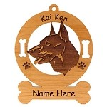 3449 Kai Ken Ornament Personalized with Your Dog's Name