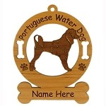 3791 Portuguese Water Dog Standing Ornament Personalized with Your Dog's Name