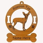 3843 Russian Toy Terrier Standing Ornament Personalized with Your Dog's Name