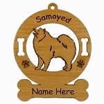 3852 Samoyed Standing Ornament Personalized with Your Dog's Name