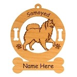 3853 Samoyed in Motion Ornament Personalized with Your Dog's Name