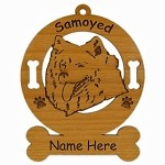3854 Samoyed Head Ornament Personalized with Your Dog's Name