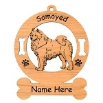3855 Samoyed Standing #2 Ornament Personalized with Your Dog's Name