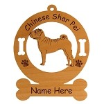 3917 Chinese Shar Pei Standing #2 Ornament Personalized with Your Dog's Name