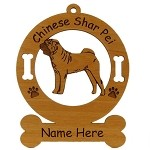 3918 Chinese Shar Pei Standing Ornament Personalized with Your Dog's Name