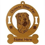 3919 Chinese Shar Pei Head Ornament Personalized with Your Dog's Name