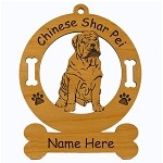 3920 Chinese Shar Pei Puppy Ornament Personalized with Your Dog's Name