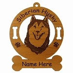 3976 Siberian Husky Head Ornament Personalized with Your Dog's Name