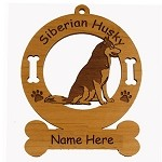 3978 Siberian Husky Sitting Ornament Personalized with Your Dog's Name