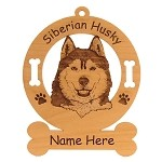 3979 Siberian Husky Head #2 Ornament Personalized with Your Dog's Name