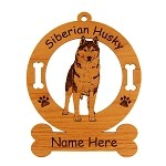 3981 Siberian Husky Facing Front Ornament Personalized with Your Dog's Name