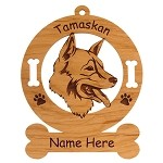 4161 Tamaskan Head Ornament Personalized with Your Dog's Name