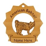 7013 American Bobtail Cat Ornament Personalized with Your Cat's Name