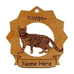 7437 Toyger Cat Standing Ornament Personalized with Your Cat's Name